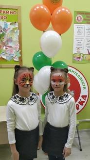 Праздник по поводу открытия центра на Антонова, 27